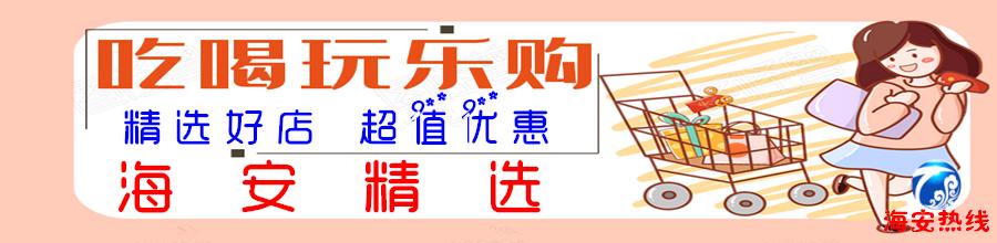 QQ截图20200610095838_副本_副本.png