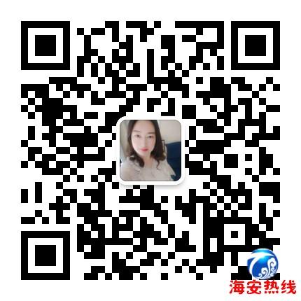 微信图片_20200708092907.jpg